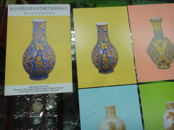 ☆金鈴館☆故宮玻璃胎畫琺瑯器郵票原圖明信片原圖卡 ~A099