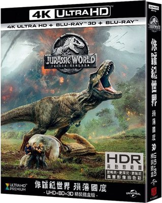 『光碟超市 電影  侏羅紀世界:殞落國度UHD+BD(3D+2D)+BONUS DVD 全新正版起標價=結標價