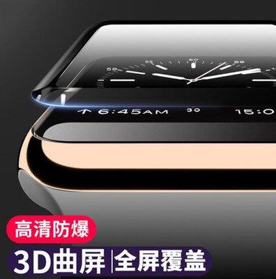 肆 Apple Watch Series3 LTE Sport AW3 3D滿版 鋼化玻璃 手錶曲面黑色 38/ 42mm 台中市