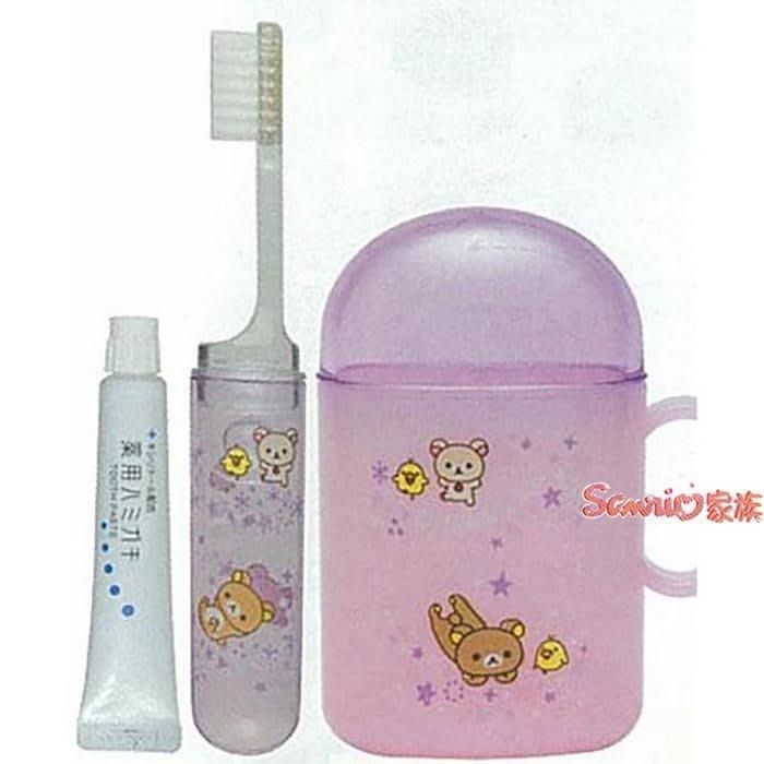 《東京家族》日本進口 拉拉熊 懶懶熊 牙刷牙膏漱口杯 隨身旅行組
