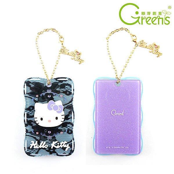 《Greens Design》華麗蕾絲 Hello Kitty 壓克力票卡套 證件夾/車票夾(SA0007)