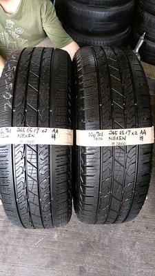 兆賀輪胎- 245/65/17 QX4