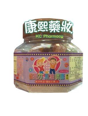 【康熙藥妝】【優而力 魚油軟糖 繽紛水果口味(120g/罐)】純淨魚油,無添加人工色素(公司貨)