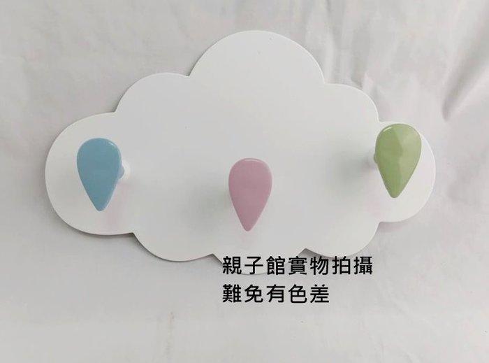 【♥豪美親子♥】雲朵卡通背膠掛勾/門後掛衣鉤/浴室牆壁排鉤/無痕黏鉤