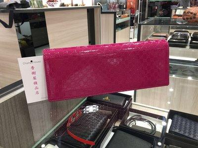 **香榭屋精品店 **GUCCI 257073 桃紅色漆皮 磁扣式手拿包 晚宴包  (XB5451)