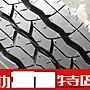 動力特區 普利司通Bridgestone輪胎R624系列165R13 165/13 165-13
