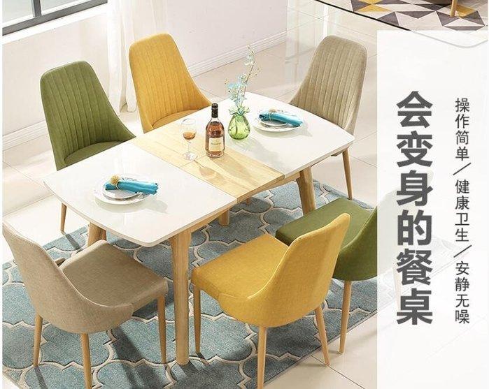 餐桌北歐伸縮餐桌椅組合現代簡約小戶型實木鋼化玻璃家用折疊餐桌MKS維科特3C