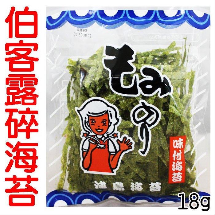 舞味本舖 日本 伯客露碎海苔 18g 味付海苔