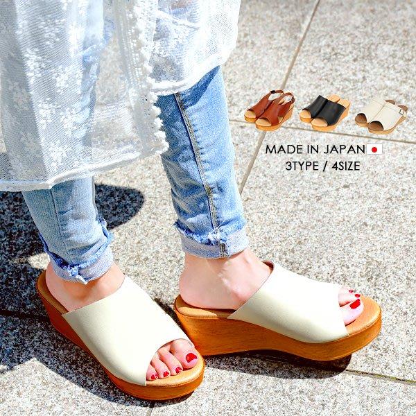 《FOS》日本製 熱銷 女生 厚底 拖鞋 休閒鞋 時尚 涼鞋 走路 懶人 增高 出國 逛街 上班 上課 女款 好搭 新款