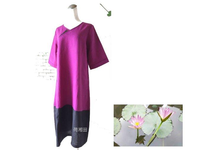 【荷湘田】夏裝--復古風 V領簡約雙色拼布優質雙暗袋連衣裙洋裝連身裙
