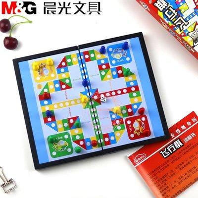 可折疊磁性游戲棋飛行棋/跳棋/五子棋兒童益智玩具 APK95987【每個規格價格不同】