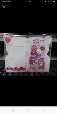 Hello Kitty @ 雙星仙子悠遊卡~~甜蜜草莓季