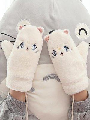 ZIHOPE 手套女冬季保暖可愛韓版日系卡通學生加絨加厚棉防寒毛絨軟妹掛脖ZI812