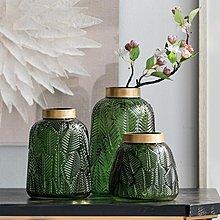 〖洋碼頭〗北歐簡約綠色透明玻璃花瓶創意插花設計羽毛水培飾品擺件 shx435