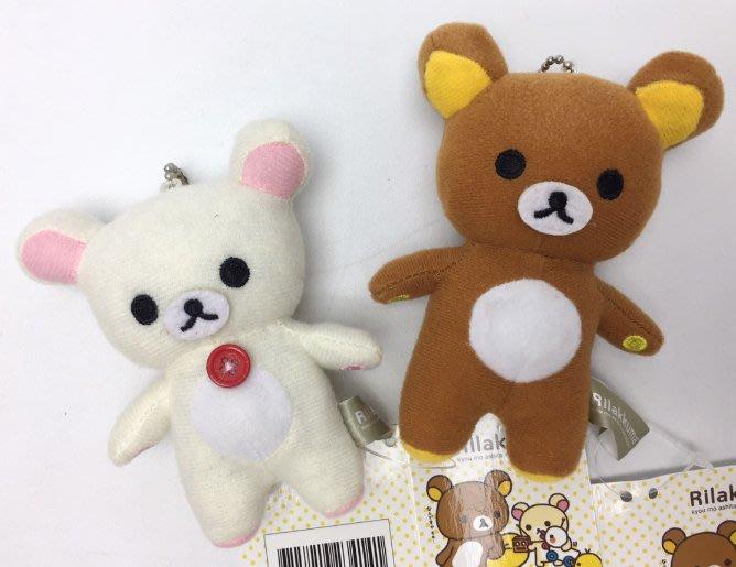 ///可愛娃娃///~3.5吋正版授權超可愛的站姿拉拉熊/懶懶熊絨毛娃娃2款---含耳朶約10公分