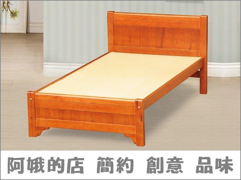 0307-233-353 牡丹507型3.5尺黃楊木床台(四分床板)台北滿$5000免運費【阿娥的店】