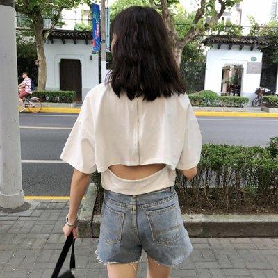 短版 上衣 衣服 衣著 正韓版夏裝女裝新款韓版純色露背短款T恤寬松個性拉鏈短袖顯瘦上衣學生8-8