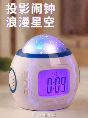 ZIHOPE 鬧鐘學生床頭投影靜音臥室簡約可愛卡通電子創意多功能兒童小鬧鐘ZI812