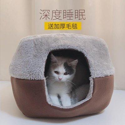 華優百貨寵物窩 狗窩蒙古包貓屋貓窩四季通用封閉式貓睡袋貓咪寵物窩貓床