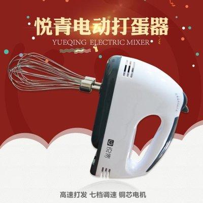 電動打蛋器家用特價攪拌機手持自動蛋糕打蛋機和面烘焙攪拌器插電