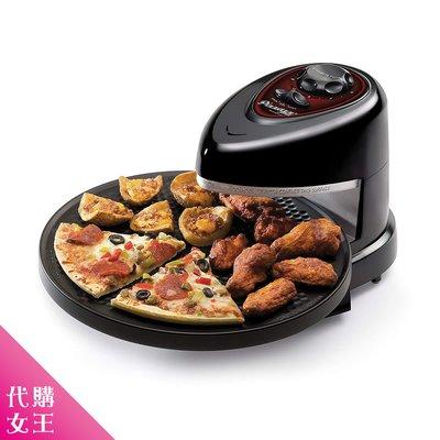 《代購》美國 Presto 03430 旋轉式 PIZZA 烤盤 Pizzazz Plus ~~代購女王~~