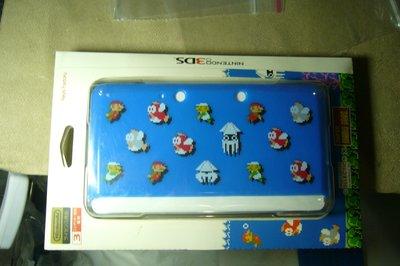 3DS周邊主機保護殼 初期3DS&初階機專用(全新)