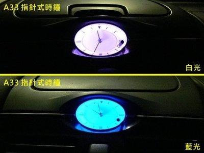 NISSAN CEFIRO A33 A34 儀錶板/儀表板,中控台時鐘修改高亮LED,燈泡燒毀,黯淡修改