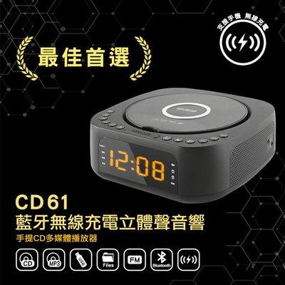 全新現貨【abee快譯通】CD61 藍牙無線充電立體聲音響 全新 公司貨 藍牙音響 床頭音響