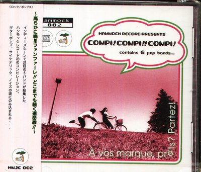 K - COMPI!COMPI!COMPI! - 日版 - NEW ハイビスカス sLyLies MELT