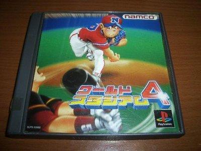 【PS3 / PS2 / PS】 主機 職棒家庭棒球場4 ~ Switch NS 前作 另有PS4 實況野球 野球魂