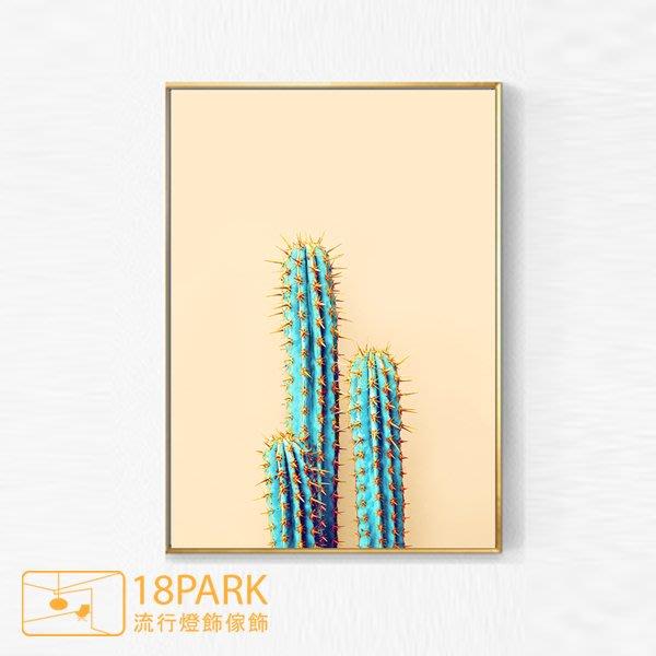 【18Park 】精緻細膩 cactus [ 畫說-Fun仙人掌-70*100cm(鵝黃) ]