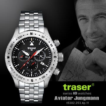 丹大戶外用品【Traser】Traser Aviator Jungmann飛行員三環計時器錶(鋼錶帶) #100369