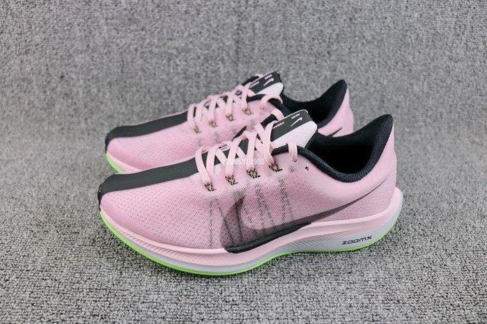 Nike Air Zoom Pegasus 35 Turbo 2.0 粉色 經典 網面透氣 休閒運動慢跑鞋 女鞋 AJ4115-601