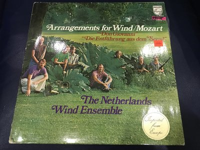開心唱片 (MOZART / ARRANGEMENTS FOR WIND) 二手 黑膠唱片 DD285