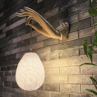 新中式古典佛手壁燈 古蹟感裝潢餐廳酒吧古董感觀音手 壁飾壁掛 中國風藝術 省電LED§宥薰設計家