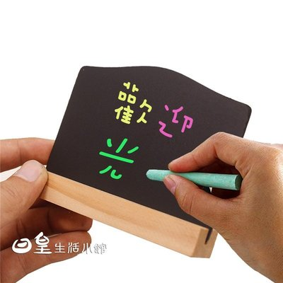 【日皇】小黑板 韓版文具 拍照道具 立式小黑板 留言板 婚禮佈置 標示牌 備忘錄 餐廳擺飾