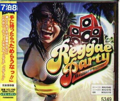 八八 - REGGAE PARTY -日版 CD MR.Z RAKKAZ NINJA FORD WAYNE DANIEL