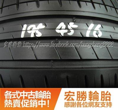 【宏勝輪胎】中古胎 落地胎 維修 保養 底盤 型號:195 45 16 米其林 PS3 8成 4條 含工6000元