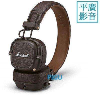 平廣 MARSHALL MAJOR III 棕色 送袋公司貨 Bluetooth 藍芽耳機 三代 另售有線版 Minor