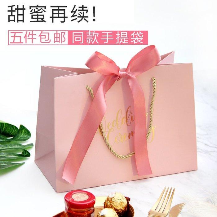 奇奇店-結婚禮用品喜糖袋子伴手禮喜糖盒子粉色包裝禮品盒手提歐式回禮袋#唯美 #立體浮雕 #歐式風格