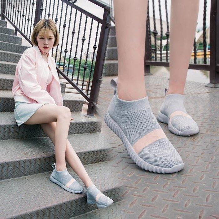透氣女鞋子正韓女士運動鞋休閒跑步鞋懶人鞋一腳蹬女