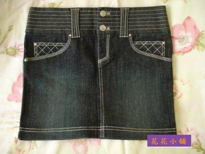 花花小舖 ~ FRAGILE(日系專櫃) 全新COCO香奈兒風滾銀線牛仔裙 (藍色)