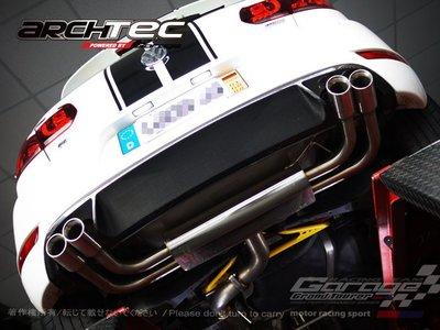 德朋國際 / Archtec Performance Exhaust System