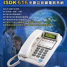 數位通訊~聯盟 ISDK 616 (616)+ 4TD 10台 2.0版  LINEMEX  自動總機 來電顯示
