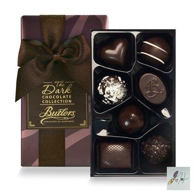 請先詢問[要預購] 英國代購 愛爾蘭BUTLERS 精選綜合黑巧克力組合(14入) 200g
