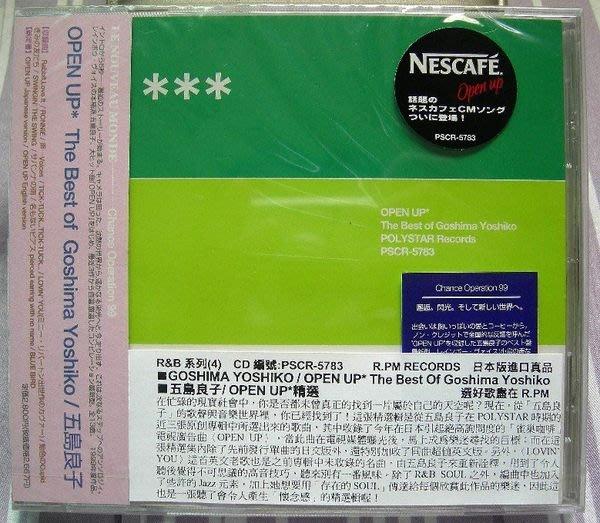 ◎全新日本版CD未拆!幫中島美嘉等寫歌的創作歌手-五島良子-OPEN UP THE BEST-精選專輯-等13首