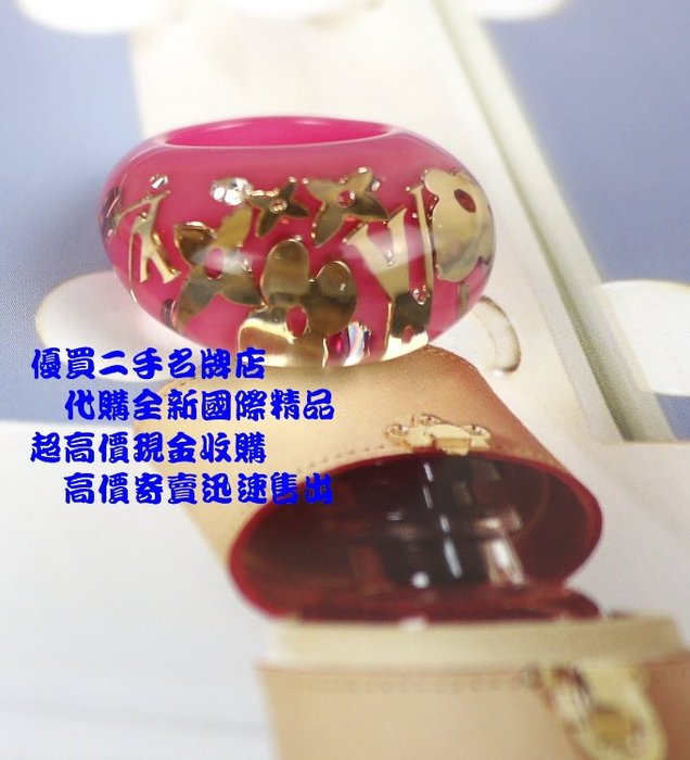優買二手精品名牌店 LV 果凍 桃紅 壓克力 水鑽 金屬 LOGO 戒 戒子 戒指 美品