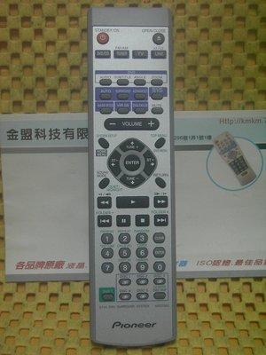 全新原裝 pioneer 先鋒 5.1 DVD劇院 XV-HTD530 原廠遙控器 支援 XV-DV700. DV525