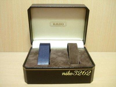 :: NiKo HoUsE ::【RADO 雷達錶】原廠老錶盒 / 深咖啡色