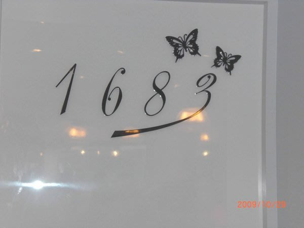 *Butterfly*壓克力字*泡棉字*密集板鏤空*窗花*CNC雕刻*同業及設計公司代工D10